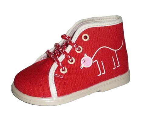 1cfc5c53c75 DPK dětská domácí obuv K51018-PAP-ZA-AS-0612 empty